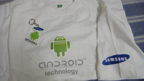 Android key chain - Android t-shirt