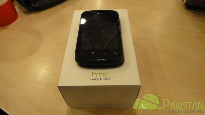 HTC-Explorer-1