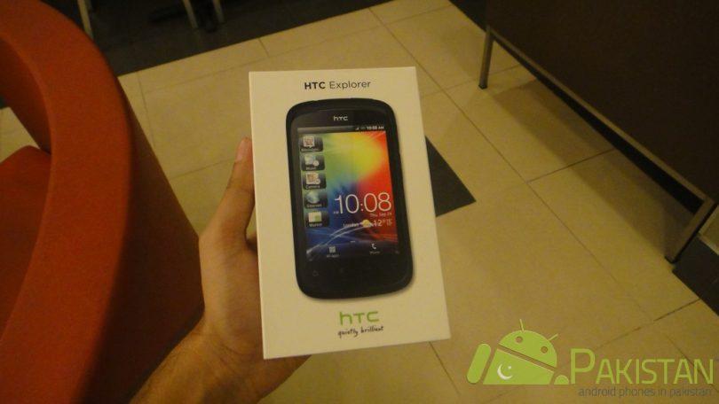 HTC-Explorer-5