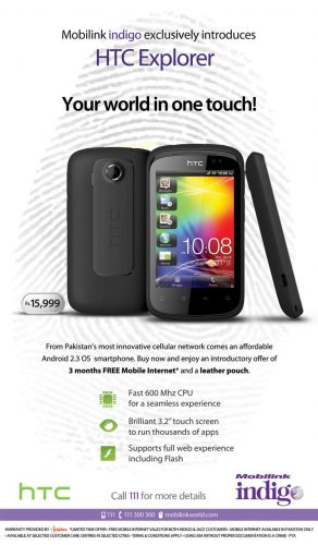 HTC Explorer by Mobilink