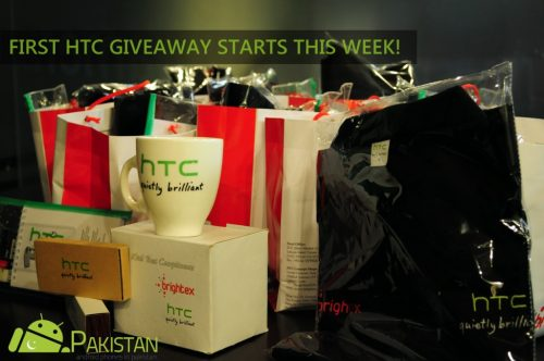 HTC Giveaway on Android Pakistan