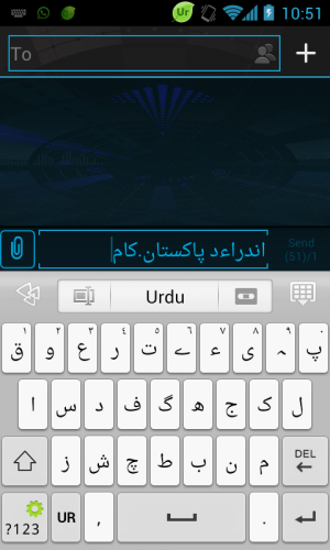 Urdu Keyboard on Android Phones